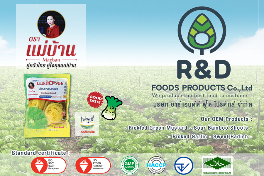 R&D Foods Products Co.,Ltd