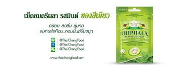 Thai Chong Food Co.,Ltd