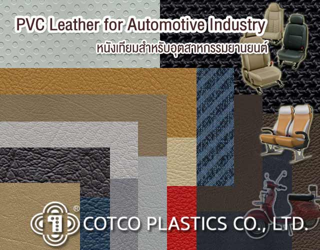 Leather for automotive.