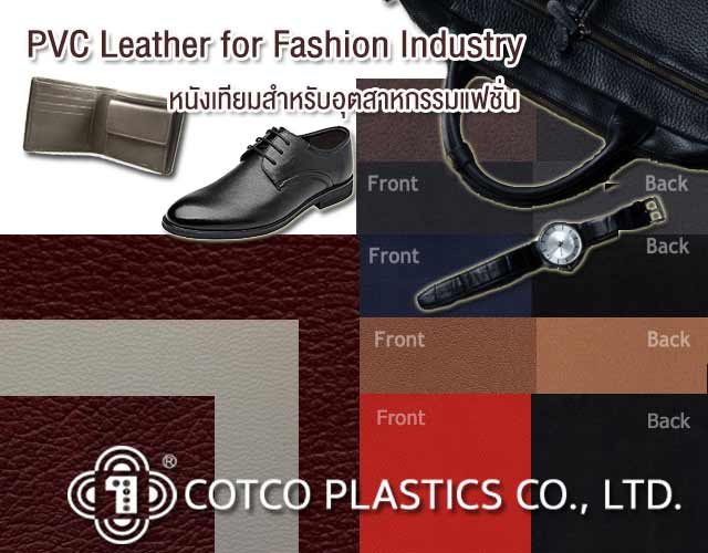 Leather for fashion.