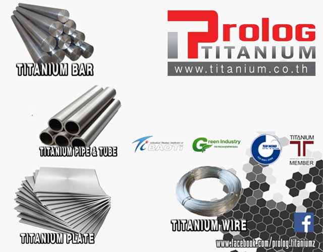 Titanium materials and spacial materials