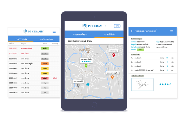 Logistics Management and GPS Tracking Application