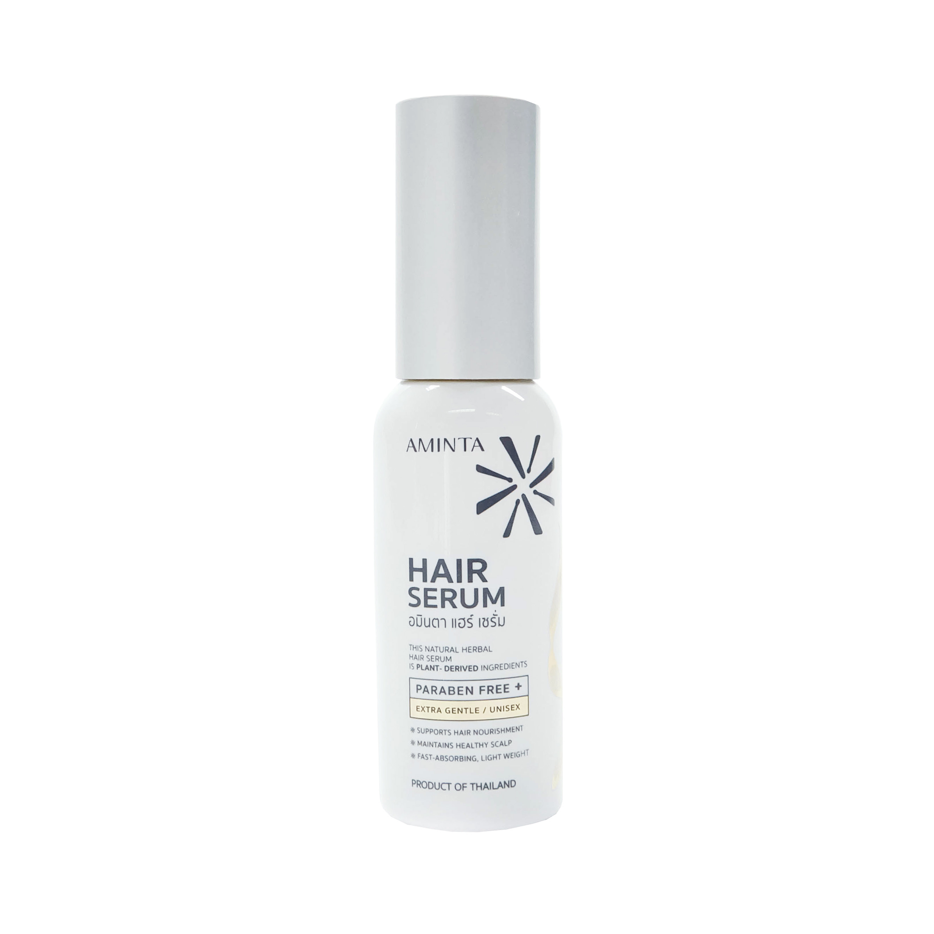 Aminta Hair Booster Serum 50ml.