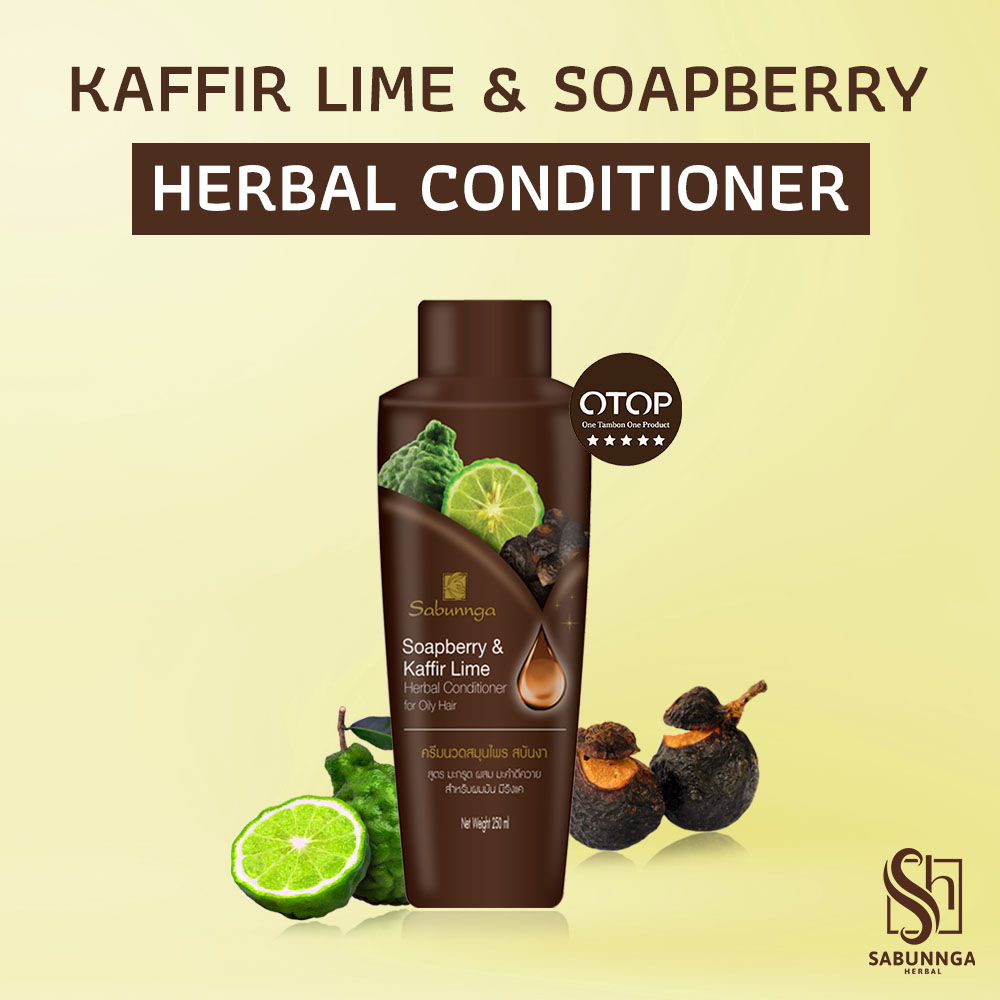 Sabunnga Herbal Kaffir Lime & Soapberry Conditioner (250 ml.)