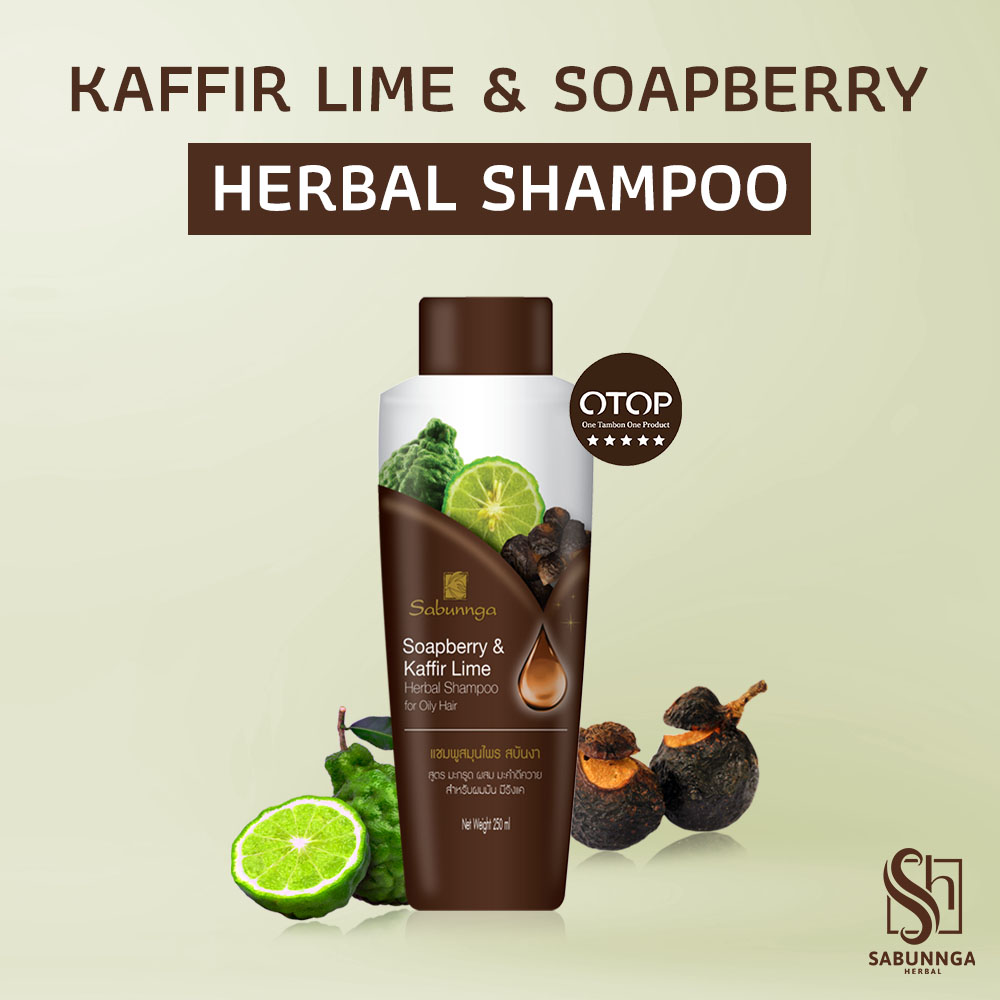 Sabunnga Herbal Kaffir Lime & Soapberry Shampoo (250 ml.)