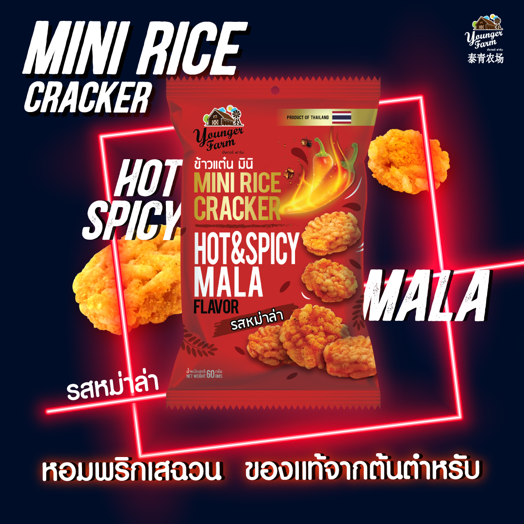 Younger Farm Mini Rice Cracker Hot and Spicy Mala  60 g